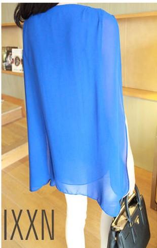 Купить Синюю Блузку