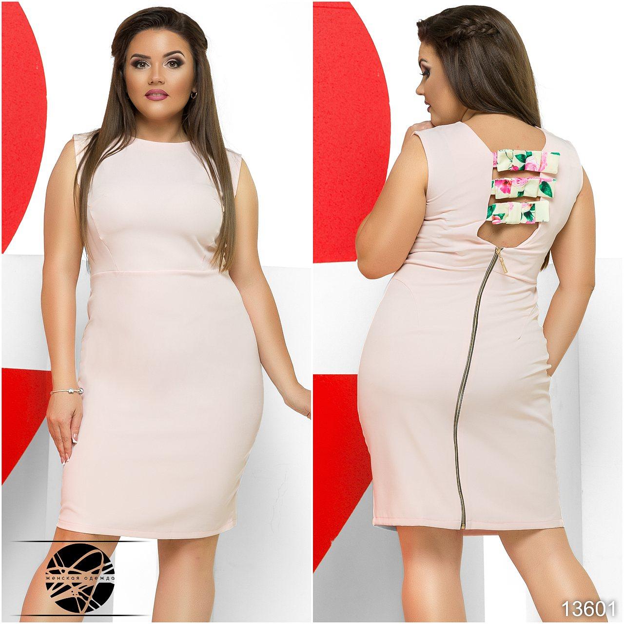 Платье С Бантом Доставка