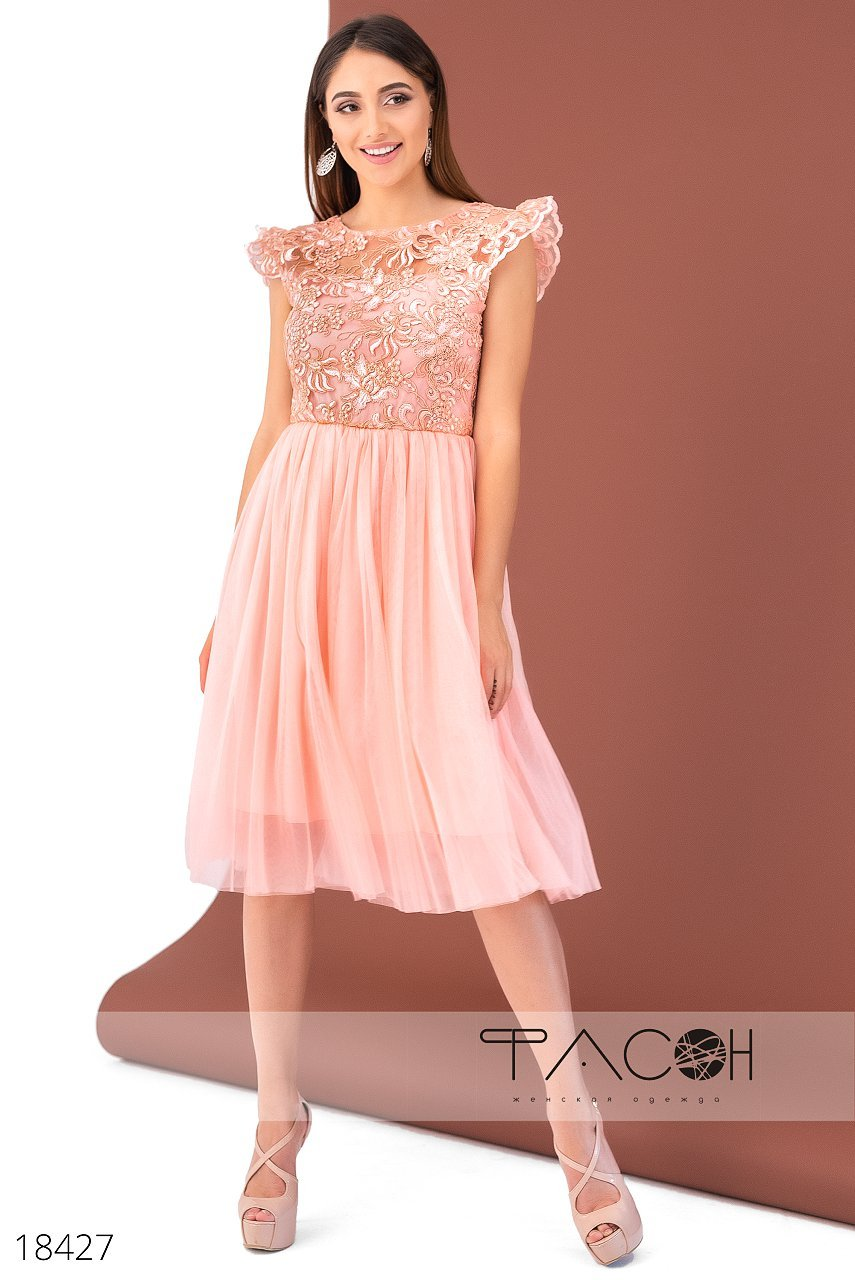 37cbbf8ee0fa0eb Купить Коктейльное платье с пышной юбкой недорого. интернет магазин ...