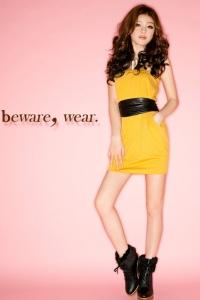 Платье желтое без рукавов