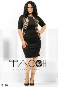 '.Платье батал с леопардовыми вставками .'