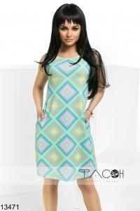 '.Платье с геометрическим принтом .'