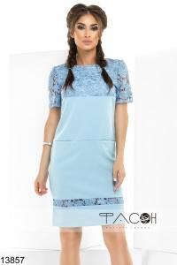 '.Коктейльное платье с кружевом .'