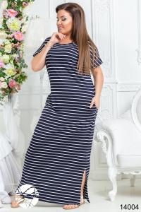 '.Полосатое длинное платье .'