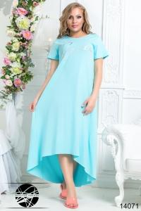 '.Модное асимметричное платье .'