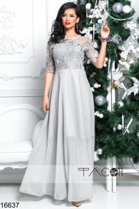 '.Вечернее платье с пайетками .'