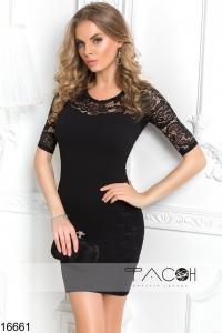 '.Облегающее коктейльное платье .'