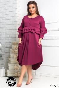 '.Асимметричное платье с рюшами .'