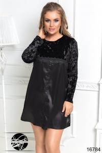 '.Коктейльное платье с бархатом .'