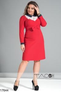 '.Элегантное деловое платье .'
