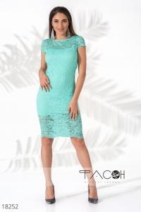 '.Коктейльное платье из гипюра .'