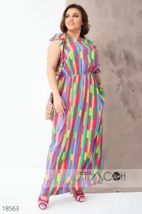 '.Длинное цветное платье .'