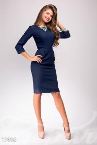 '.Приталенное деловое платье .'